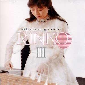 cd-japanese-koto-rinko-iii-rinko-nomura-w-import-shipping
