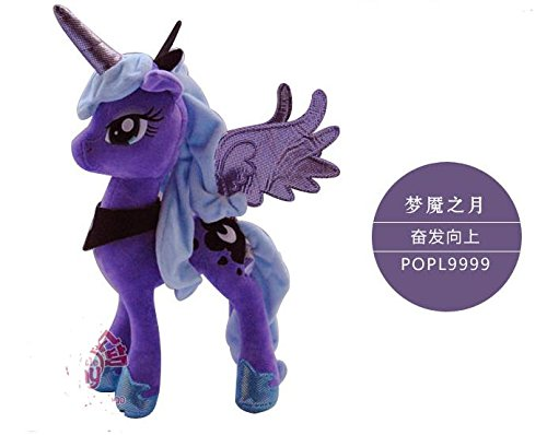 My Little Pony Nightmare Moon Plush Doll,High Quality