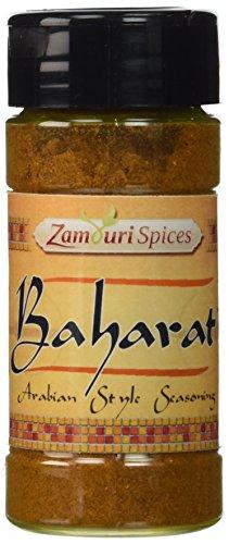 Baharat Spice 2.0 oz - Zamouri Spices ()