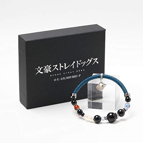 [해외]『 문호 스트레이 개 』 해제 코드 팔찌-다자이 오사무 (검정 시대) 모델 / Bungo Stray Dogs Wind Cord Bracelet - Osamu Dazai (Black Age) Model
