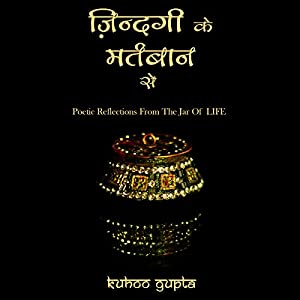 Zindagi Ke Martbaan Se Poetic Reflections from the Jar of LIFE (Hindi) Audiobook