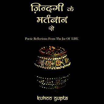 Hindi Ebook Jar
