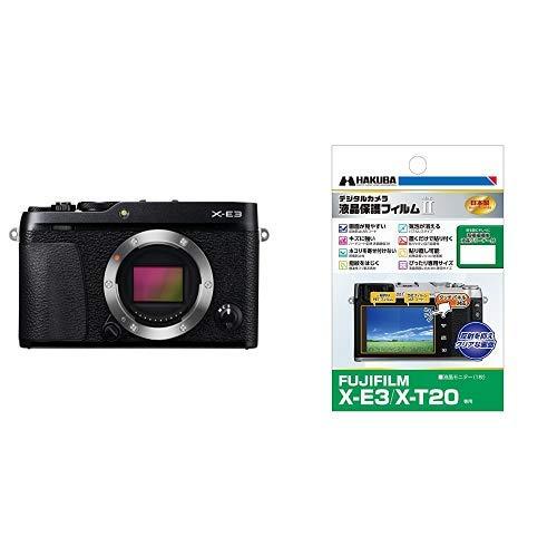 FUJIFILM ミラーレス一眼 X-E3ブラック X-E3-B+HAKUBA デジタルカメラ液晶保護フィルムMarkII FUJIFILM X-E3 / X-T20 専用 DGF2-FXE3   B07P2Y7NCH