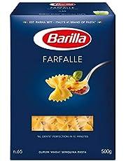 Barilla Farfalle #065, 500g