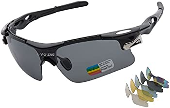 LVXING LVX548 Mens Polarized Sunglasses
