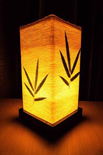 Import Nomad - Oriental Lantern Side Table Desk Lamp - Bamboo Leaf