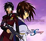 Mobile Suit Gundam Seed Destiny OST IV