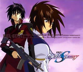 Mobile Suit Gundam Seed Destiny OST ()