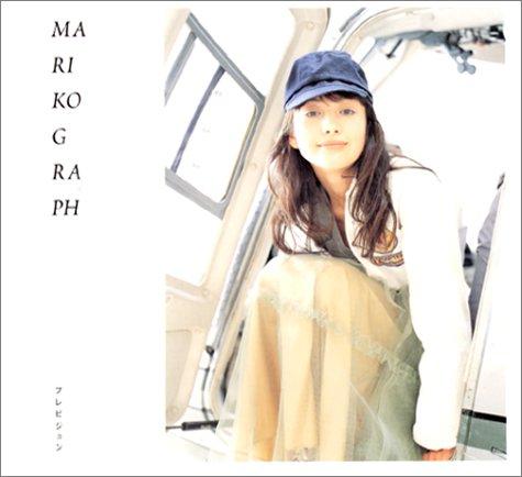 マリ子グラフ   高橋マリ子写真集 MARIKO GRAPH