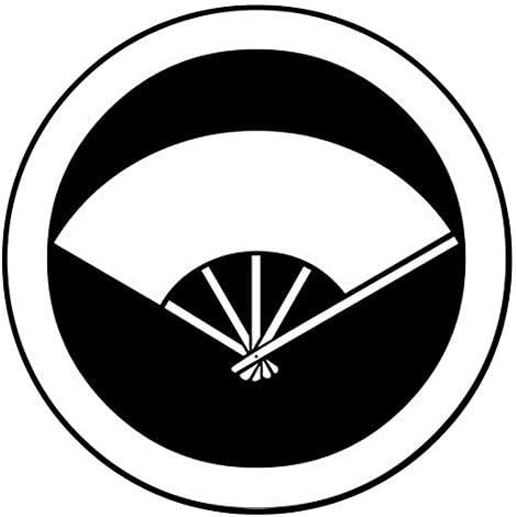 家紋シール 「丸に五本骨扇」6枚入 男性紋・女性紋・子供サイズ・黒地用・白地用 貼付け家紋 着物用 KOM131