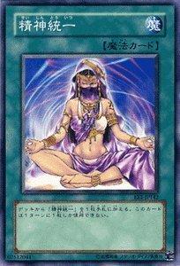 cartas de Yu-Gi-Oh [espiritu unificado] EE1-JP142-N