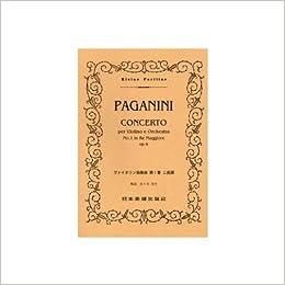 No.104 パガニーニ/ヴァイオリン協奏曲 第一番 ニ長調 (Kleine Partitur)