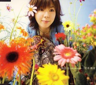 Dousoukai -Dear My Friend-