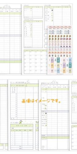 Gakken TER B5 household account book (flower) D12079 (japan import)