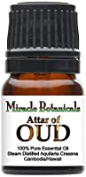 Miracle Botanicals Attar of Oud Essential Oil - Therapeutic Grade - 2.5ml