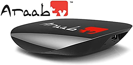 ARAABTV Receptor IPTV Cadenas árabes Bouquet TV Musulman sin ...