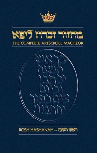 The Complete Artscroll Machzor: Rosh Hashanah - Ashkenaz