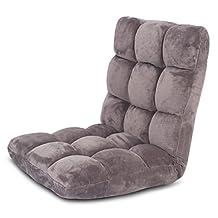 BirdRock Home Adjustable 14-Position Memory Foam Floor Chair & Gaming Chair (Grey)