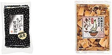 [2点セット] 国産 黒豆茶(200g)・大根おろしをかけると おいしいきのこ(180g)