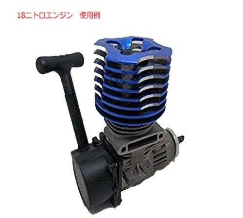 Hobbymarking RC 1//10 R020 Engine Pull Starter HSP Himoto Redcat Vertex 16 18 SH