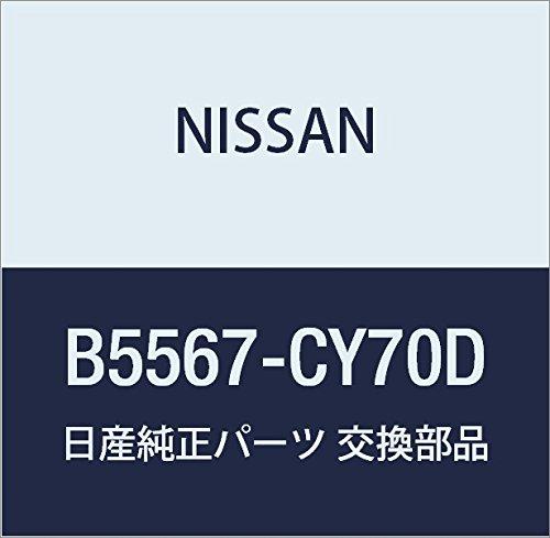 NISSAN (日産) 純正部品 ボデイ コンビネーシヨン スイツチ ラフェスタ 品番B5567-CY70D B01M0V1ZIE   ラフェスタ