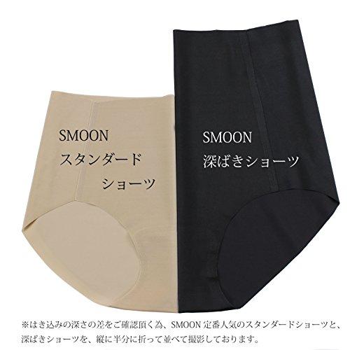 (スムーン) SMOON 【究極の無縫製®】 深ばきショーツ 日本製