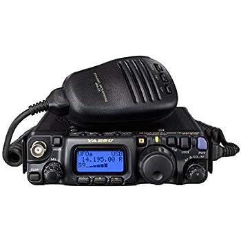Amazon.com: 100W HF Linear Power Amplifier For YASEU FT-817 ...