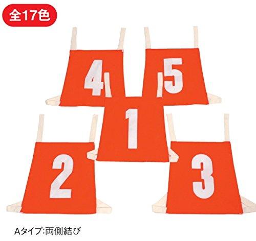 運動会 番号ゼッケン 20枚セット子供用 1~20番(木綿 全17色 サイズ上20×下25×H25cm) 12紺地+白文字