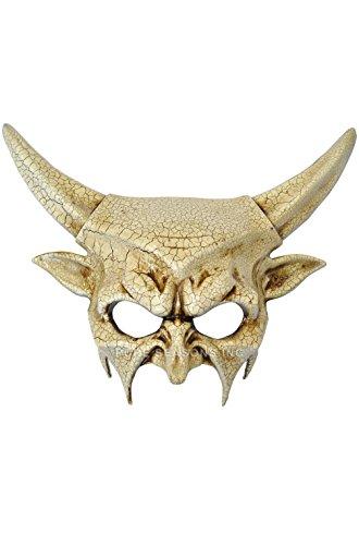 [Mememall Fashion Crackled Demonic Inferno Mardi Gras Masquerade Mask] (Demonic Masks)