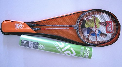 Badminton Racquet Set, 2 Rackets, a Case & 12 Packs Shuttlecocks by Panda Superstore