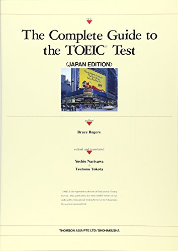 TOEIC Complete Prep collection of problems for The complete guide to the TOEIC test-college students (1998) ISBN: 4881984381 [Japanese Import]