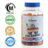 Salaam Nutritionals Halal Adult Gummy Multivitamins – 11 Essential Vitamins and Minerals with Antioxidants – Kosher, Vegetarian, Non-GMO, Gluten, Dairy, Nut Free (90 Count) For Sale