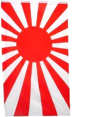 New 3x5 Japanese Battle Flag Japan Naval Ensign Flags