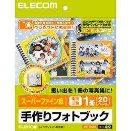 【まとめ 10セット】 エレコム 手作りフォトブックキット/マット EDT-SBOOK B07KNVMVDS