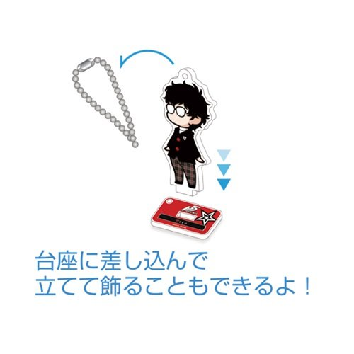 Persona 5 trading Acryl mascot Tartarus Theatre wild complete BOX BOX product 1 = 10 pieces set, all 10 types by ASCII / media works