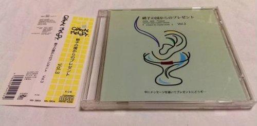 クリスタルメロディーCD ~硝子の国からのプレゼント~ Vol.3の商品画像