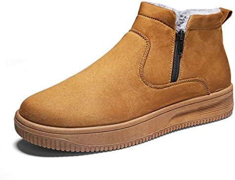 男性用 作業ブーツ ムートンブーツ メンズ 靴 韓国風 歩きやすい ファッション 防寒 カジュアル ふわふわ 安全靴 ウインターブーツ 冬用シューズ 痛くない 防水 スノーブーツ 作業靴 ファー付き アウトドア