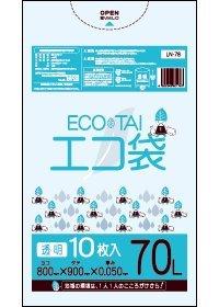 ゴミ袋 70L 800x900x0.050厚 透明 10枚x30冊/箱 LLDPE素材 B008ZM1UHC