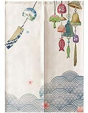 B Blesiya japansk noren dörröppning gardin antik karaktär fisk gobeläng för heminredning, bomull linne tyg Wind Chimes