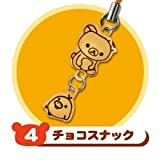 Re-Ment Rilakkuma Snack mascot strap [4. Chocolate snack] (Japan Import)