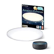 Echo Dotとアレクサ対応シーリングライトのセットがお買い得
