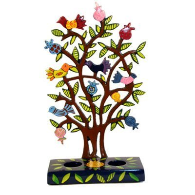 Painted Metal Lazer Cut Shabbat Candlesticks - Pomegranate Tree by Yair Emanuel