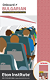 Onboard Bulgarian - Learn a language before you land