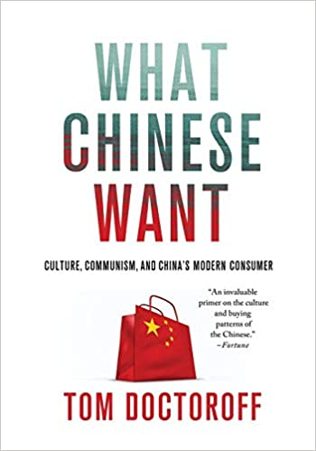 59cffa6ed89fe4 What Chinese Want: Culture, Communism, and China's Modern Consumer ...