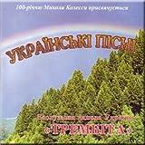Mykola Kolessa 100-anniversary / Mikola Kolessa. 100-richchu Prisvyachuyet'sya (2003-05-03)