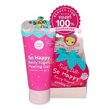Body Shop Peppermint Foot Scrub - 9