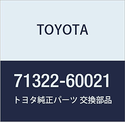 TOYOTA Genuine 71322-60021 Seat Cushion Hinge