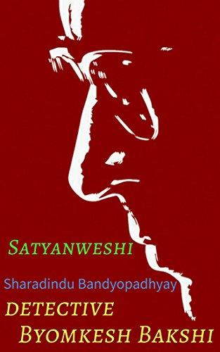 All Byomkesh Bakshi Books In Pdf Format