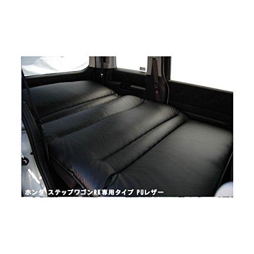 エリシオン RR1-4 車種別専用ラブベッド PUレザータイプ アイボリー B01576CDT2  アイボリー
