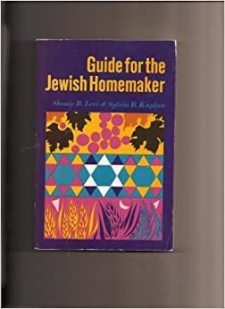 Book Guide for the Jewish Homemaker by S. B. Levi (1965-04-03)